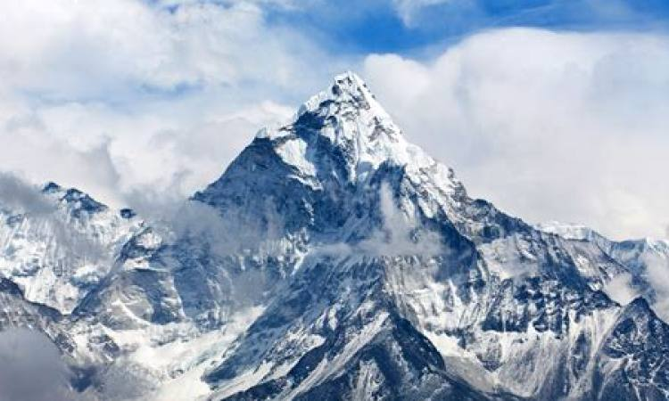 LIST OF EIGHT-THOUSANDERS: MOUNTAINS ABOVE 8000M